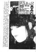 Refuse to Die Fanzine - Editions 1982 - Page 4