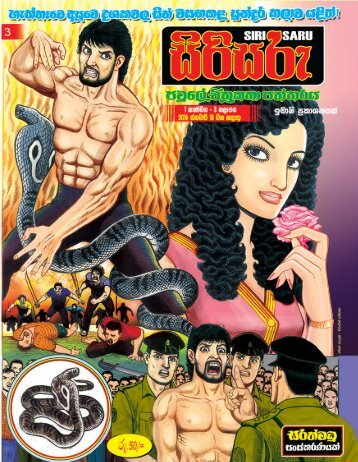 2rd Issue