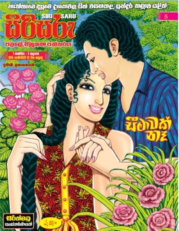 5th Issue