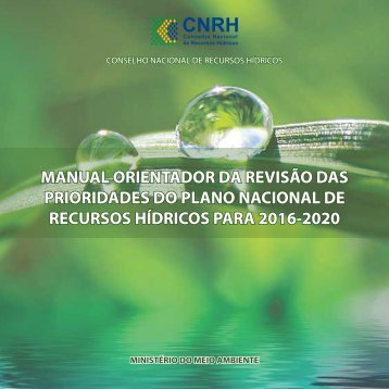 Cartilha_Consulta_P_blica_Menor-web