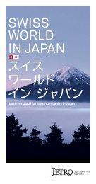WORLD IN JAPAN