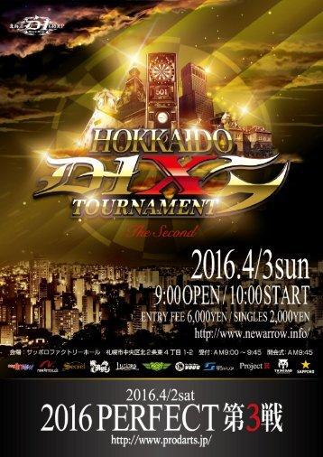 北 海 道 D-1X TOURNAMENT