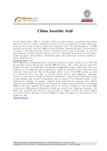 China Ascorbic Acid
