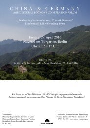 China & Germany Agricultural Economy Cooperation Forum