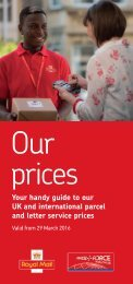 Our prices