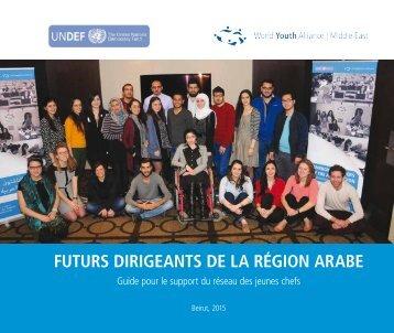 FUTURS DIRIGEANTS DE LA RÉGION ARABE