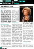 ema(H)itza - Page 4