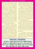 Brihaspati বৃহস্পতি Bangla Magazine 1/4 March 2015  - Page 4