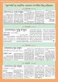Brihaspati বৃহস্পতি Bangla Magazine 1/7 June 2015  - Page 4