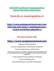 UOP COM 220 Week 7 Assignment Peer Review Workshop Appendix G