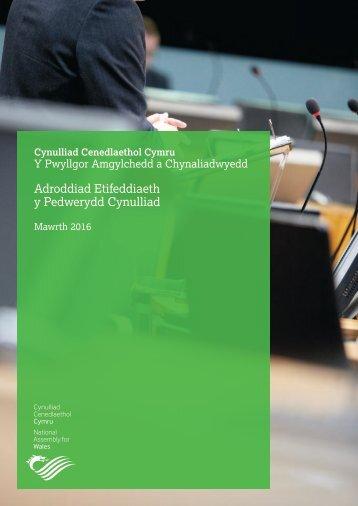 y Pedwerydd Cynulliad
