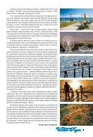 issyk-kul-2016 - Page 3