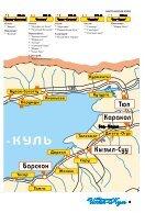 issyk-kul-2016 - Page 5