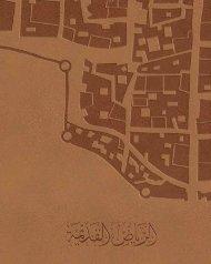 the old city of riyadh