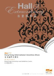 Angevin Co Ltd - HKTDC Hong Kong International Jewellery Show