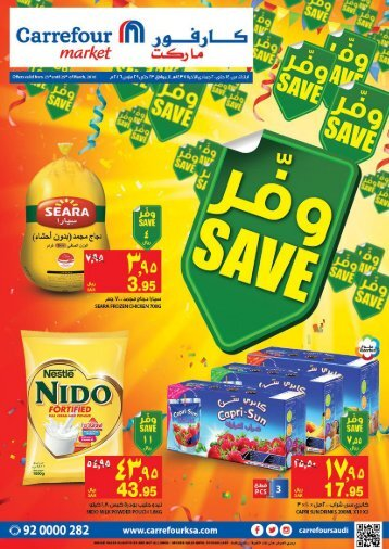 C4_2303_SAVE_market express leaflet low