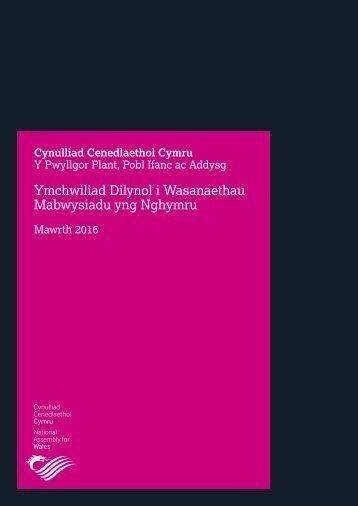 Ymchwiliad Dilynol i Wasanaethau Mabwysiadu yng Nghymru