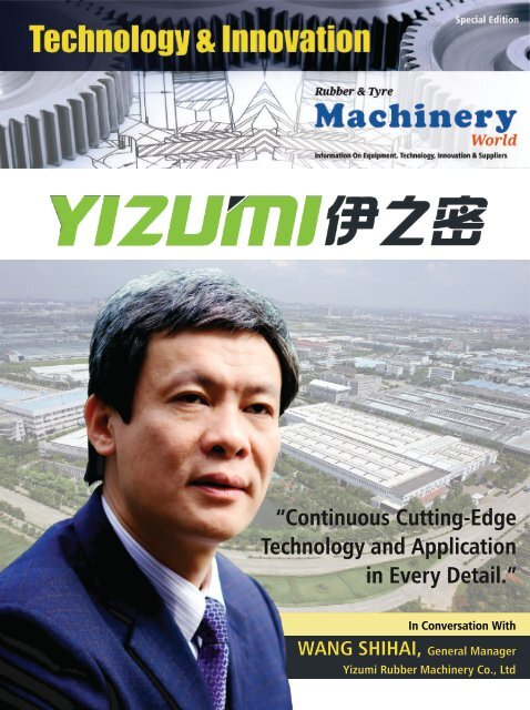 Technology And Innovation Special Supplier - Yizumi Rubber Machinery