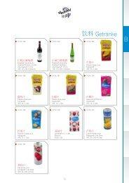 Happiny Food Gesamt Katalog 2016 12