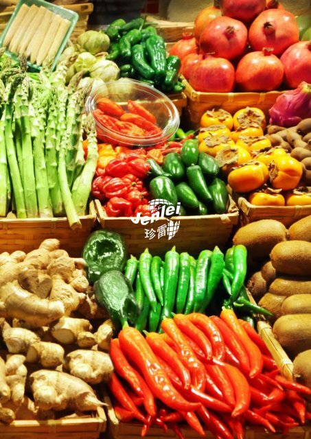 Happiny Food Gesamt Katalog 2016 17