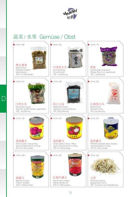 Happiny Food Gesamt Katalog 2016 19