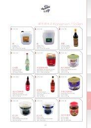 Happiny Food Gesamt Katalog 2016 26