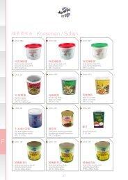 Happiny Food Gesamt Katalog 2016 27
