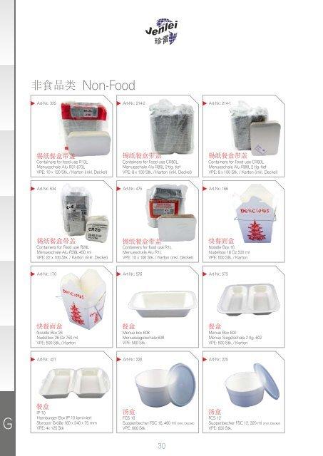 Happiny Food Gesamt Katalog 2016 30