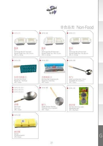 Happiny Food Gesamt Katalog 2016 31