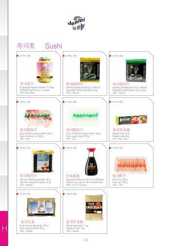 Happiny Food Gesamt Katalog 2016 34