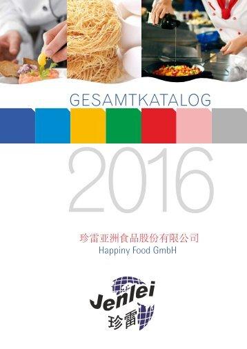 Happiny Food Gesamt Katalog 2016