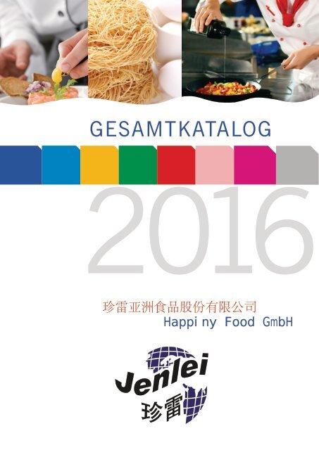 Happiny Food GmbH Katalog 1016