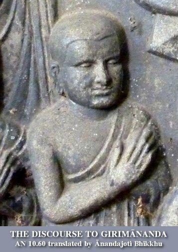 The Discourse to Girimānanda