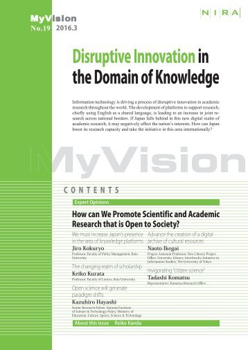 Disruptive Innovation in the Domain of Knowledge