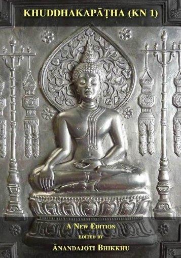Khuddakapāṭha
