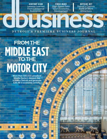 MIDDLE EAST MOTOR CITY