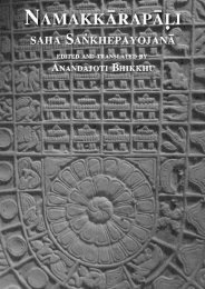 Namakkārapāḷi saha Saṅkhepayojanā The Reverence Text with the Short Word-Commentary