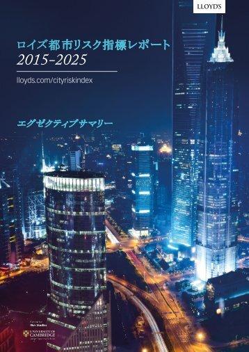 2015-2025
