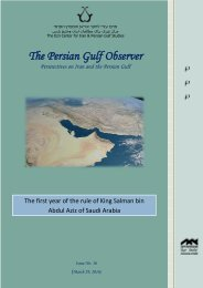 The Persian Gulf Observer