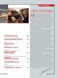SRBIJE - Page 5