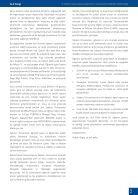 ALP Dergi - Mart - Page 5