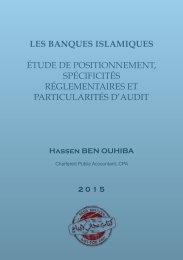 les-banques-islamiques