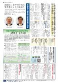 20160401-all - Page 2