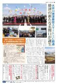 20160401-all - Page 3