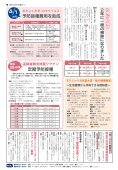 20160401-all - Page 4