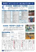 20160401-all - Page 6