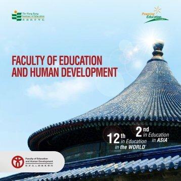 Faculty brochure_final_310316