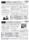 TRITON ARTS - Page 2