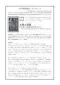 ASSOCIATION - Page 2