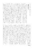 ASSOCIATION - Page 4